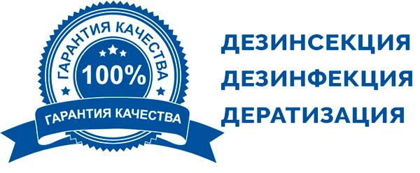 garantia_fara